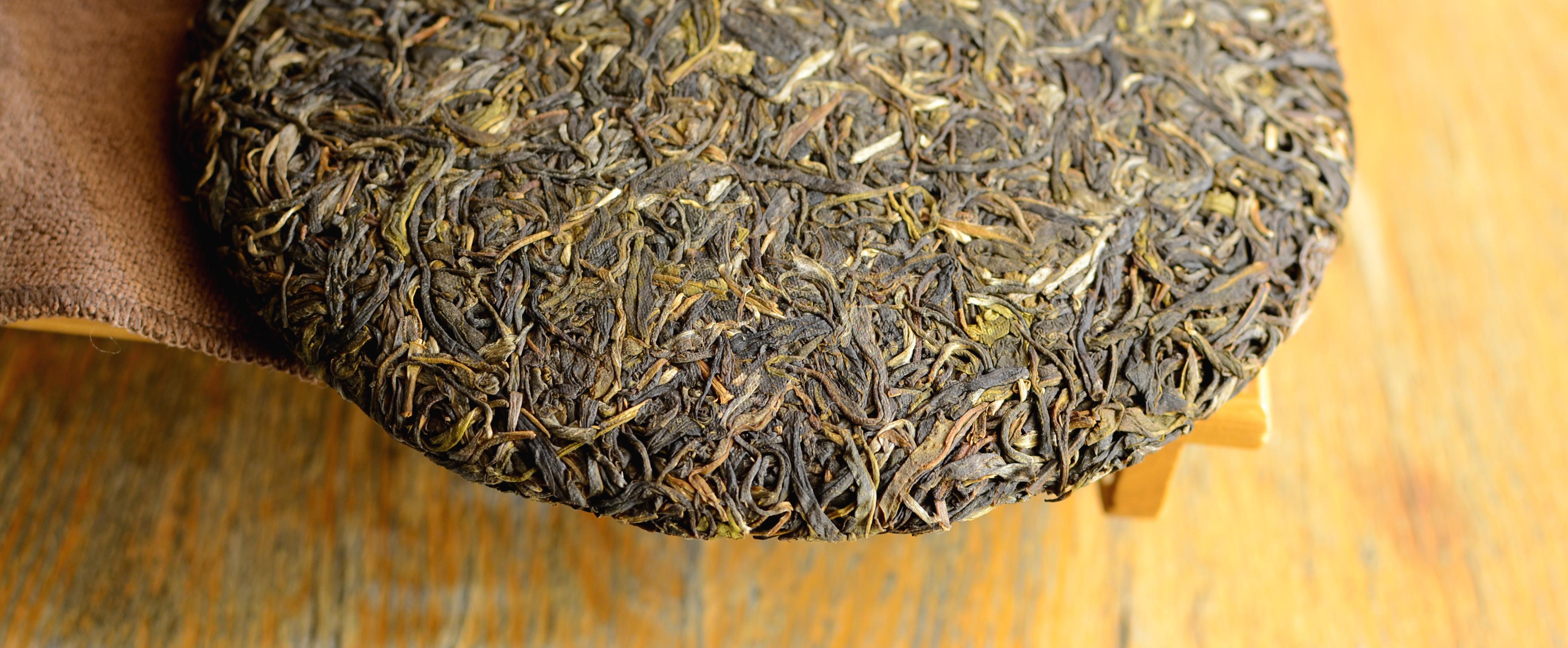 Naka Puerh Tea