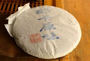 Taobao Naka Puer