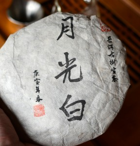 Puerh Tea Blog