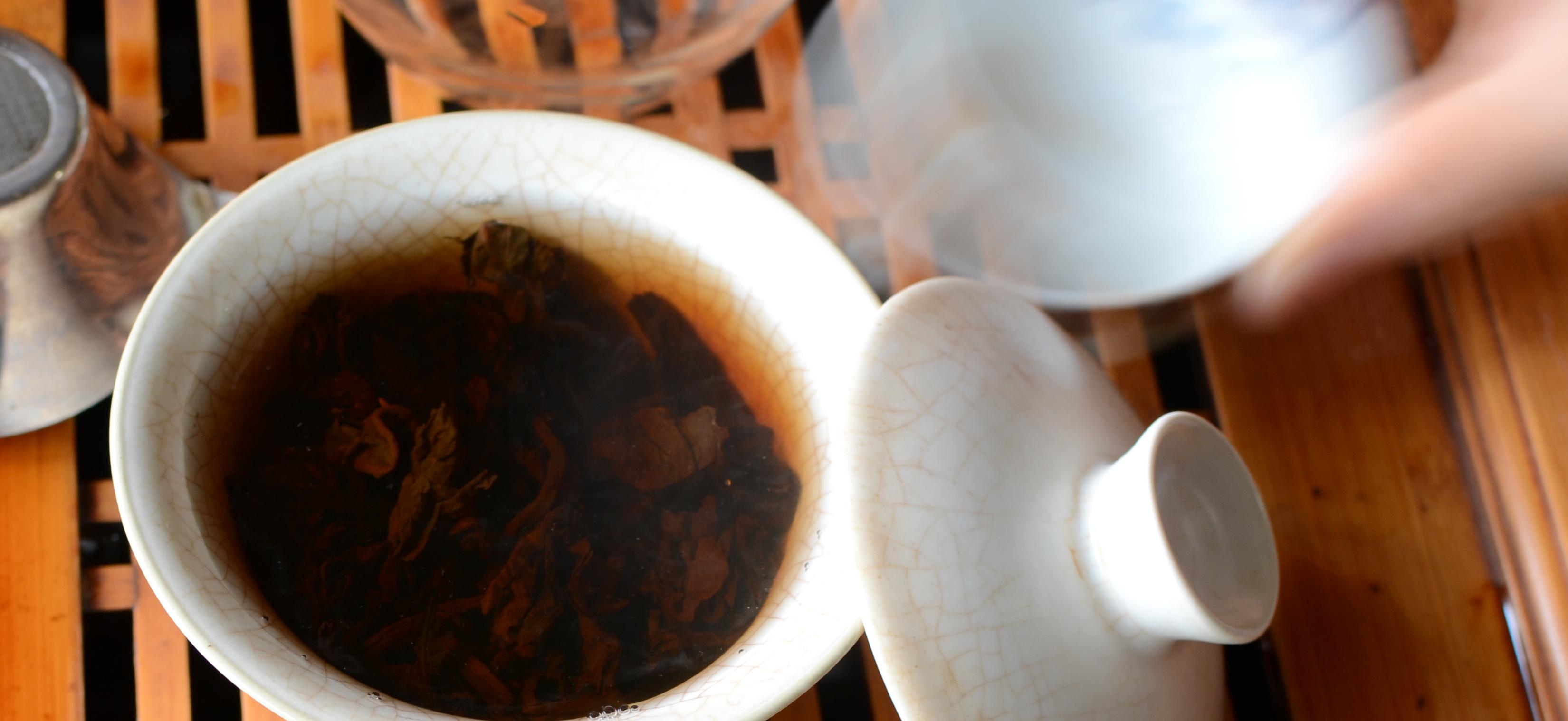 Mystery Tea - Tea Blog