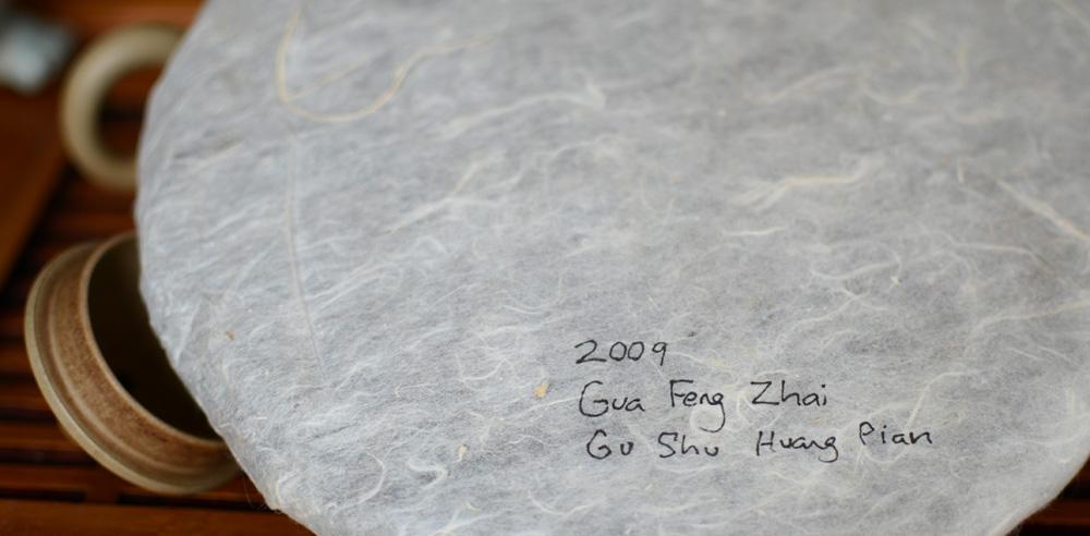 Huang Pianr