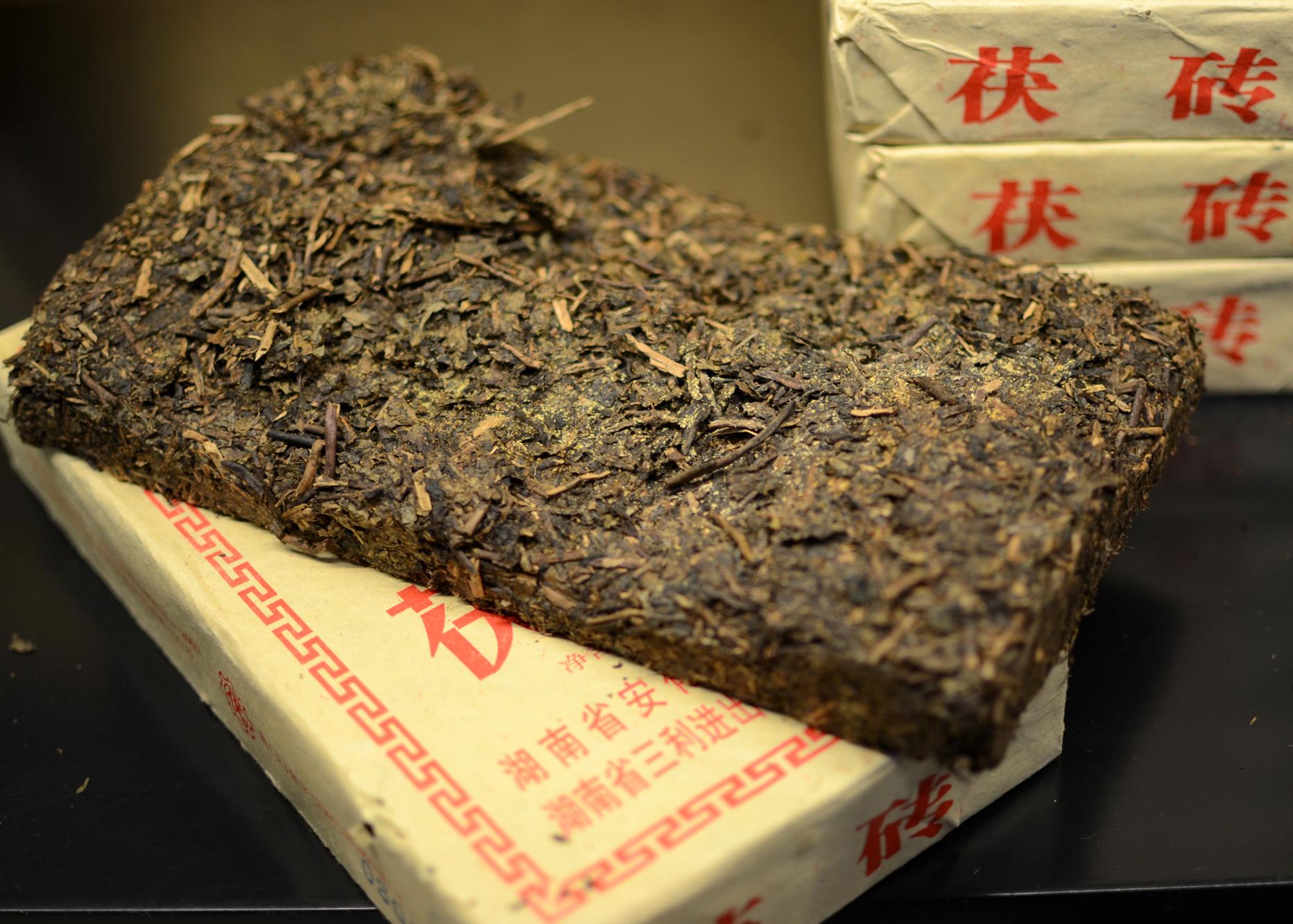 Brick of the heicha