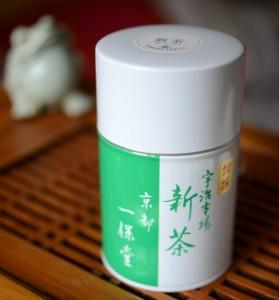 Ippodo Shincha Japanese Green Tea